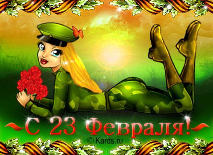 http://fifa-games.ucoz.ru/_nw/7/59678.jpg